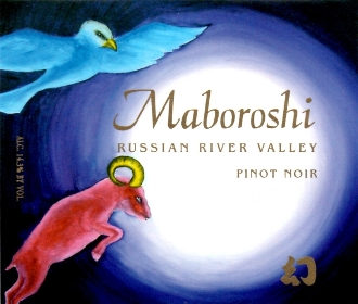 Maboroshi Pinot Noir 2016 Russian River Valley 750ml